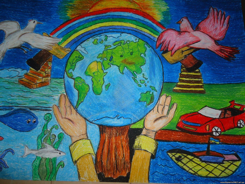 Спасем мир своими руками 984